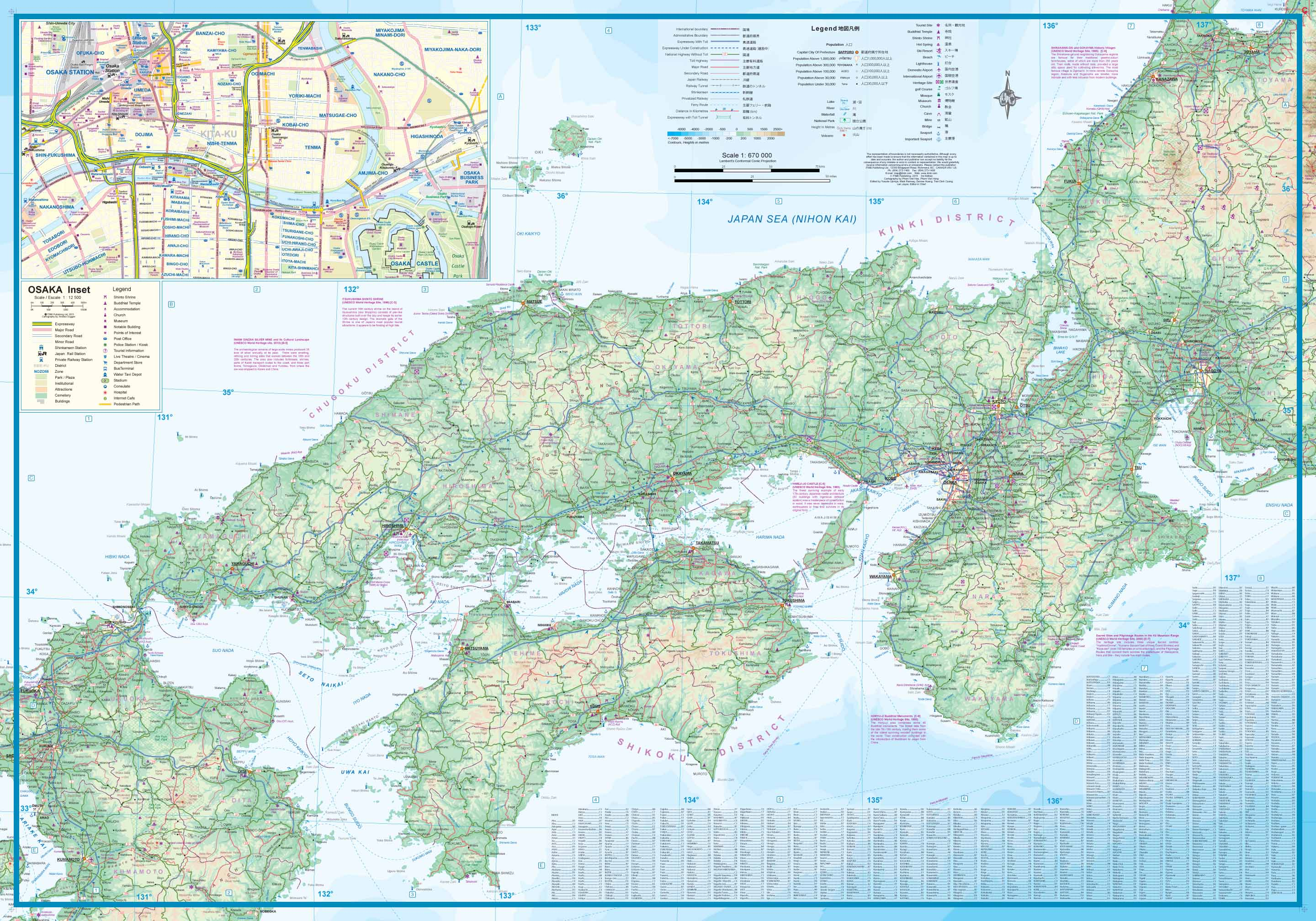 Maps For Travel City Maps Road Maps Guides Globes Topographic - Japan map legend