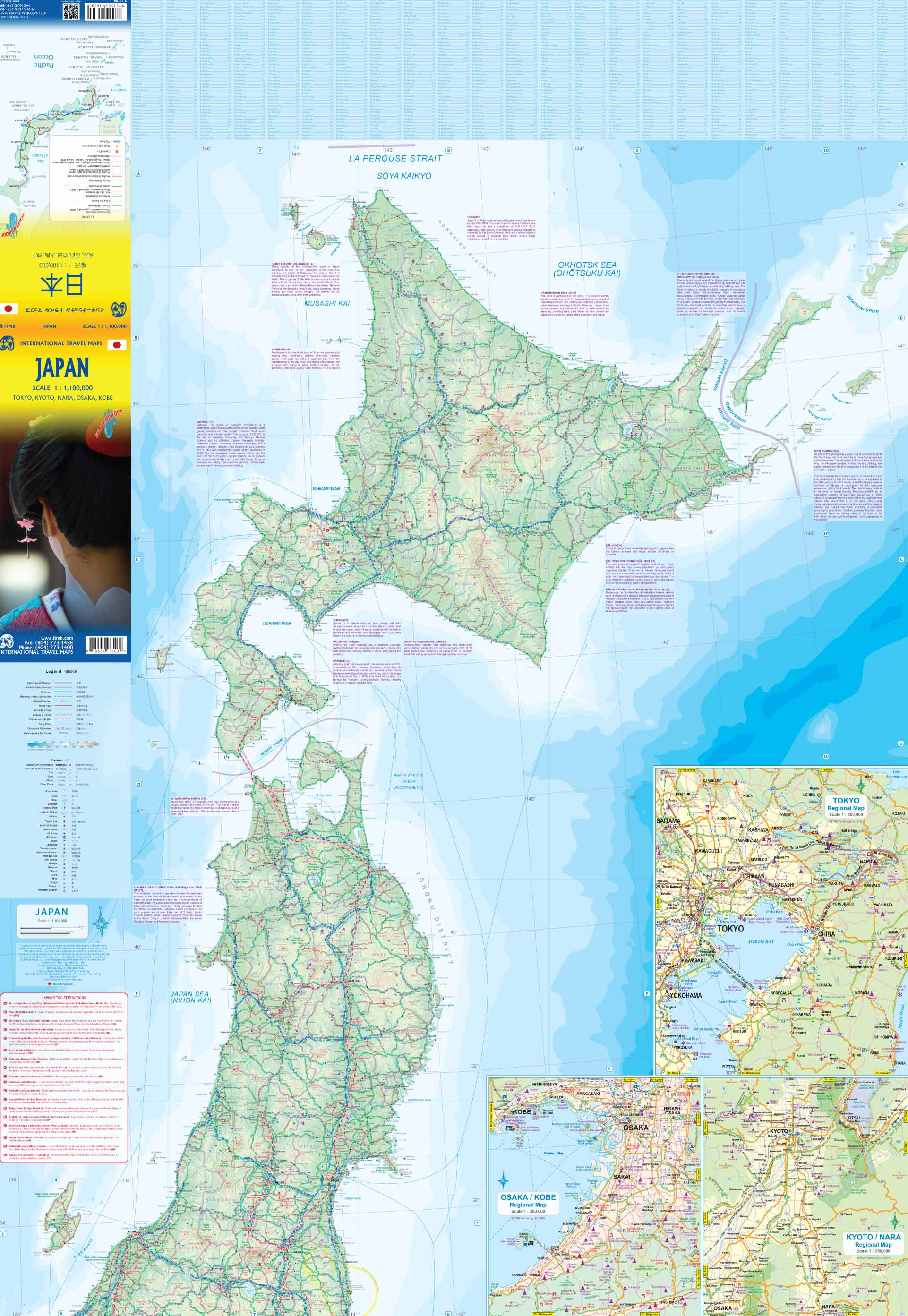 Maps For Travel City Maps Road Maps Guides Globes Topographic - Japan map road