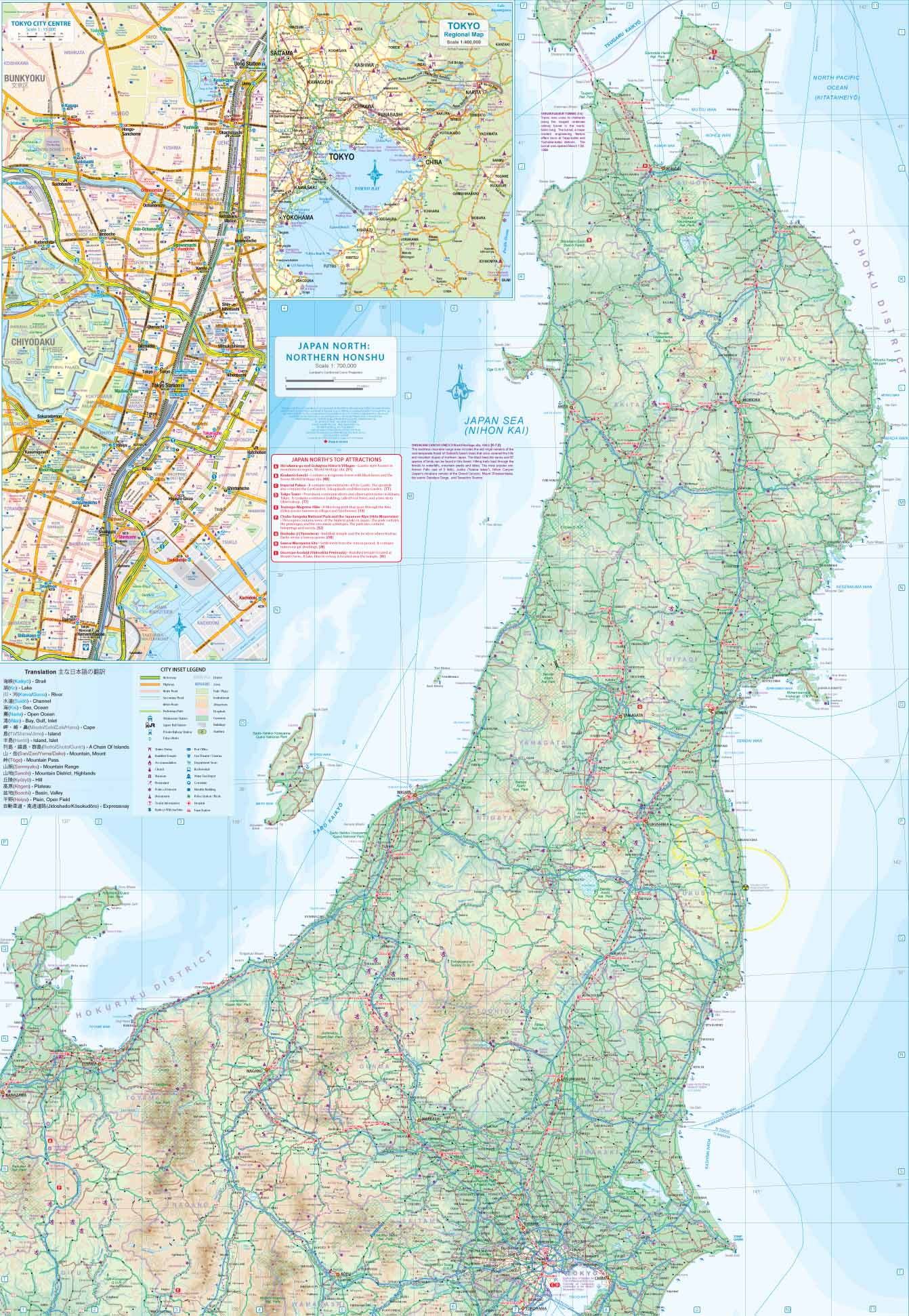 Maps for travel, City Maps, Road Maps, Guides, Globes ... Sea Of Japan Hokkaido Map on map of tachikawa japan, map of shimizu japan, map of himeji japan, map of mount koya japan, map of guam japan, map of chitose japan, map of kuril islands japan, map of japan cities, map of ibaraki japan, map of naoshima japan, map of otaru japan, map of sagamihara japan, map of yokota air base japan, map of honshu japan, map of volcano islands japan, map of sado japan, map of shinjuku japan, map of mount aso japan, map of hyogo prefecture japan, map of yokote japan,